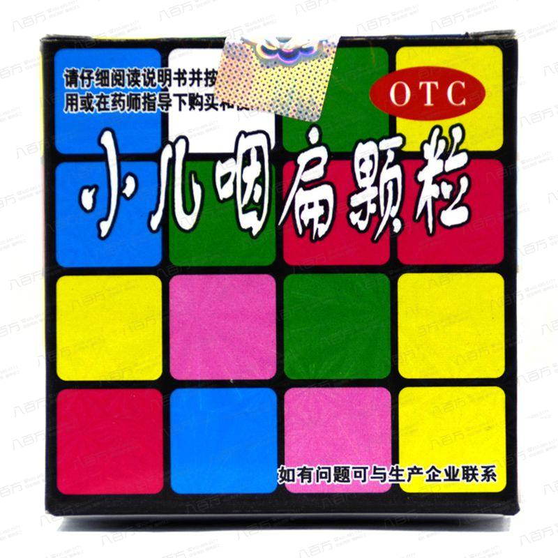 【富东】小儿咽扁颗粒—4g*9袋/盒—辽宁富东制药