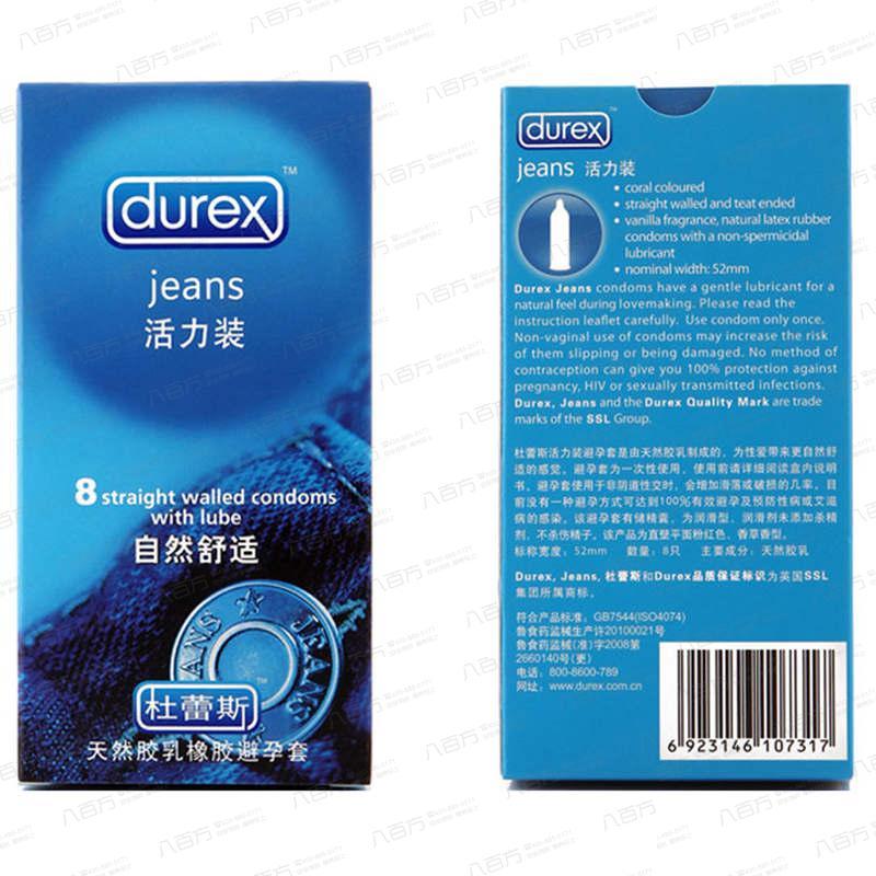 武松娱乐天然胶乳橡胶避孕套(活力装) 8支
