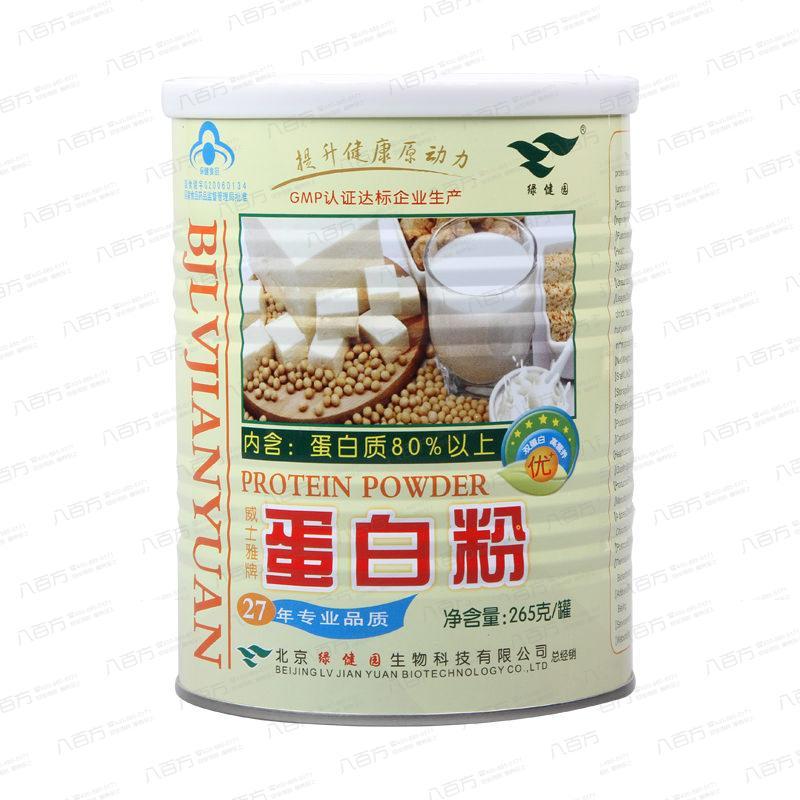 绿健园 威士雅牌蛋白粉 265g/罐