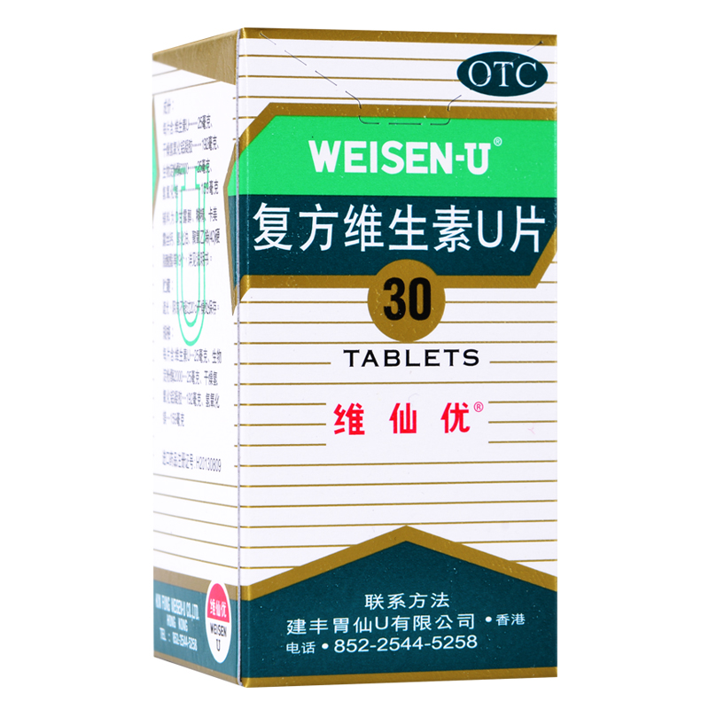 维仙优 复方维生素U片 30片 Shigaken Pharm.Ind.Co., Ltd.