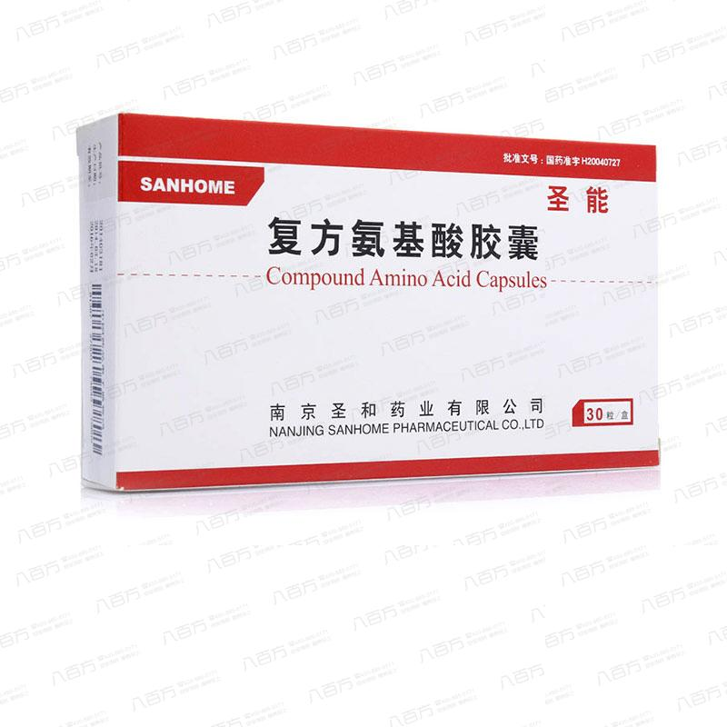 复方氨基酸胶囊有什么作用