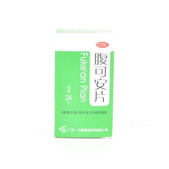【一力】 腹可安片 (24片装)