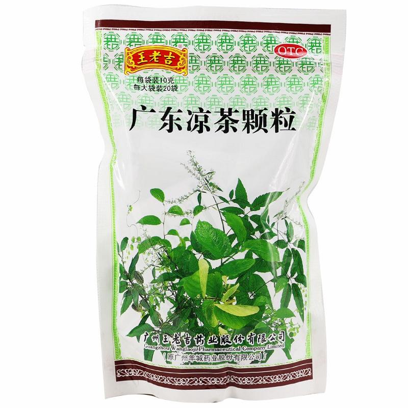 王老吉广东凉茶颗粒