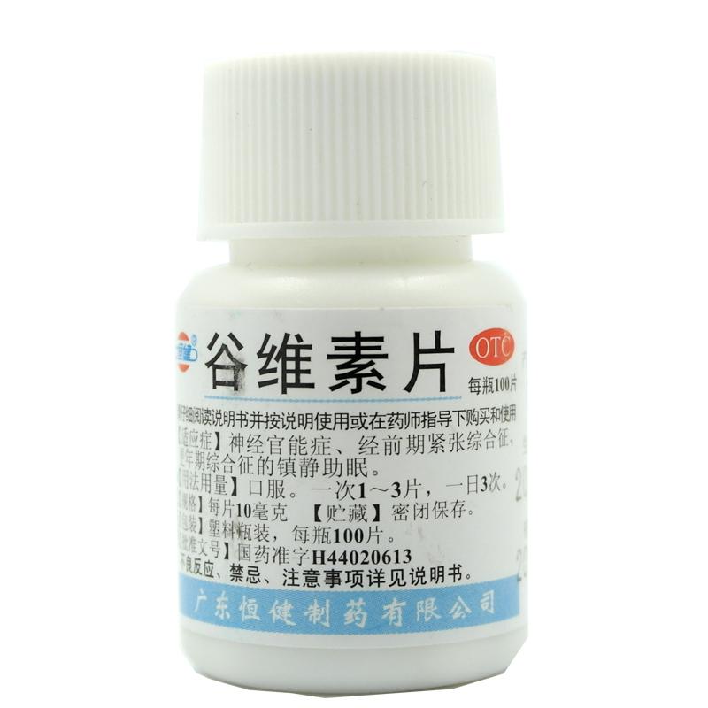 谷维素片 100s 神经官能症、经前期紧张综合征、更年期综合征的镇静助眠。