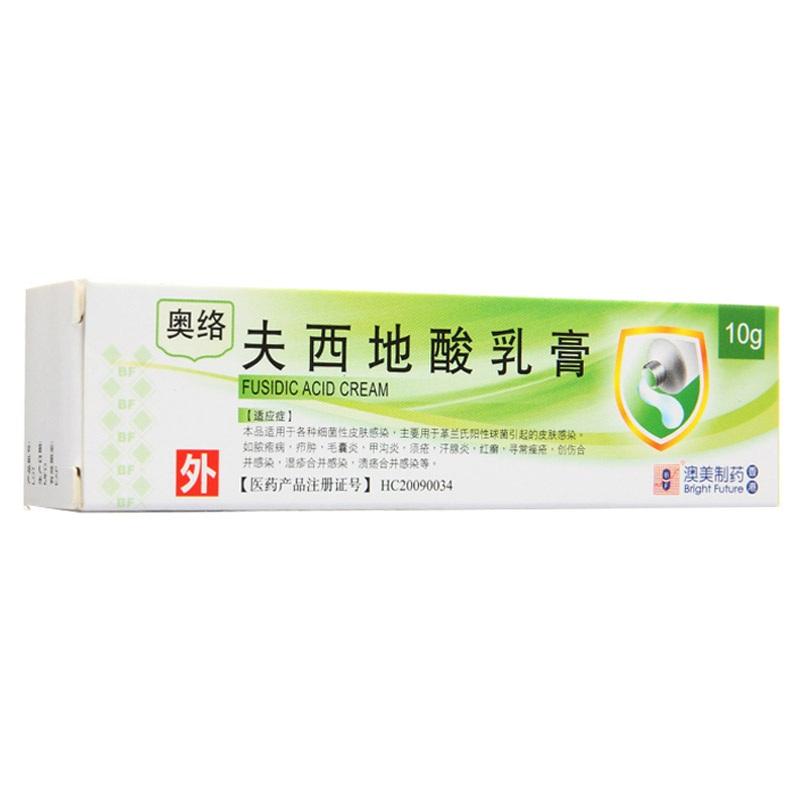 【奥络】 夫西地酸乳膏 (10克装)