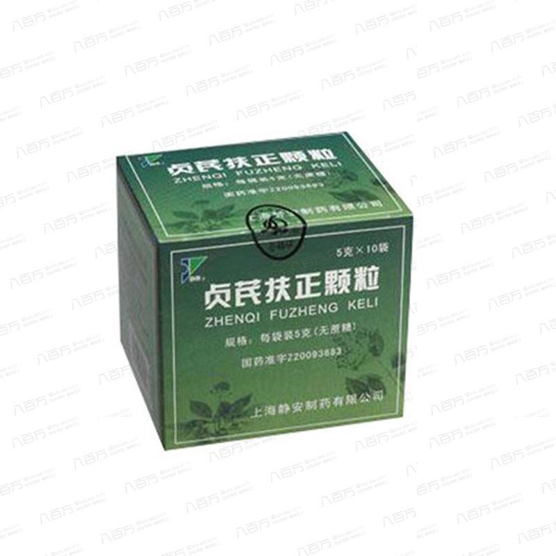 贞芪扶正颗粒(5gx10袋/盒)上海静安制药有限公司