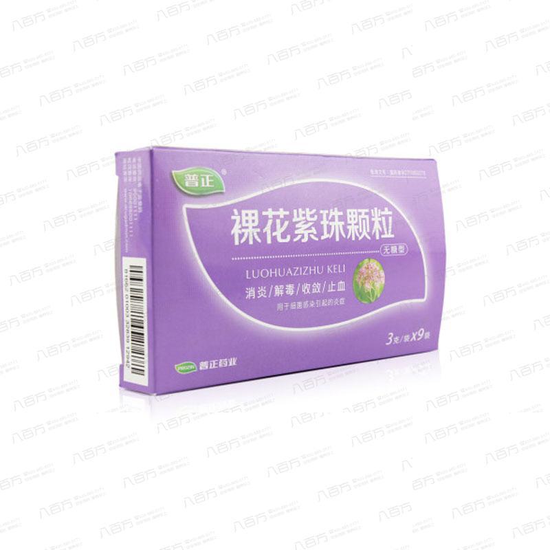 裸花紫珠顆粒(無糖型)