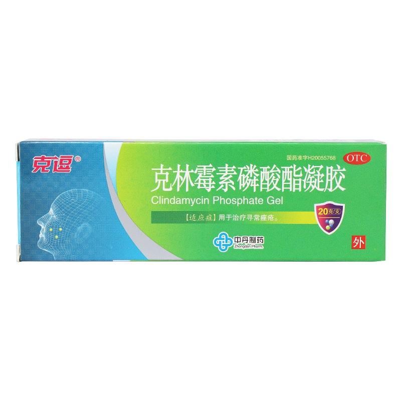 【每佳】 克林霉素磷酸酯凝胶 (20克装)