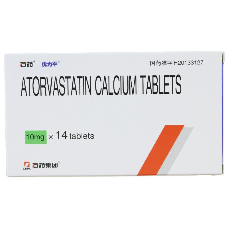 阿托伐他汀钙片价格