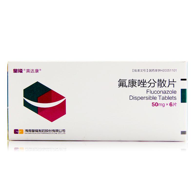 【皇隆 英達康】 氟康唑分散片 (6片裝)