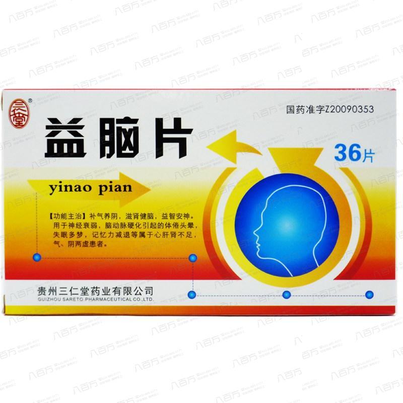 益腦片 0.3g*36片 補氣養陰 滋腎健腦