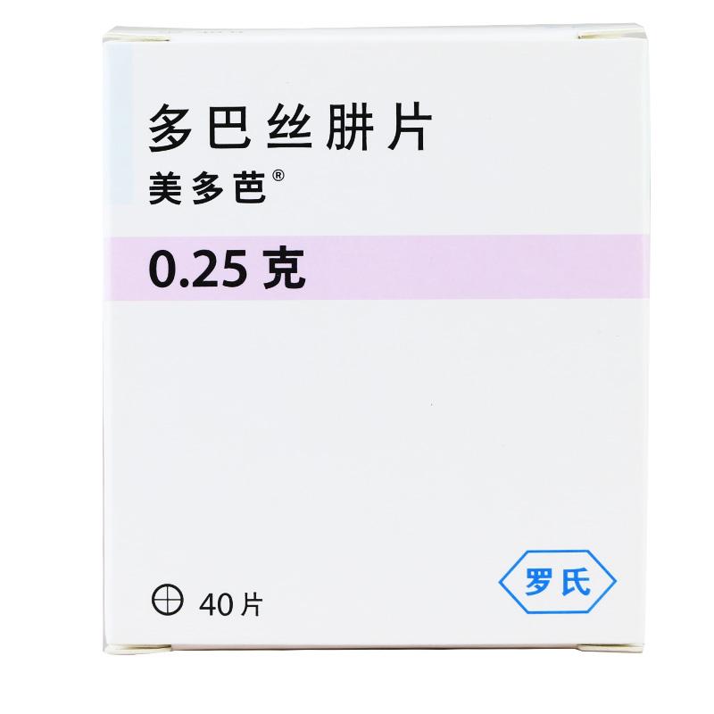【美多芭】多巴丝肼片(40片装)