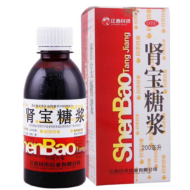 江西民济 肾宝糖浆 200ml
