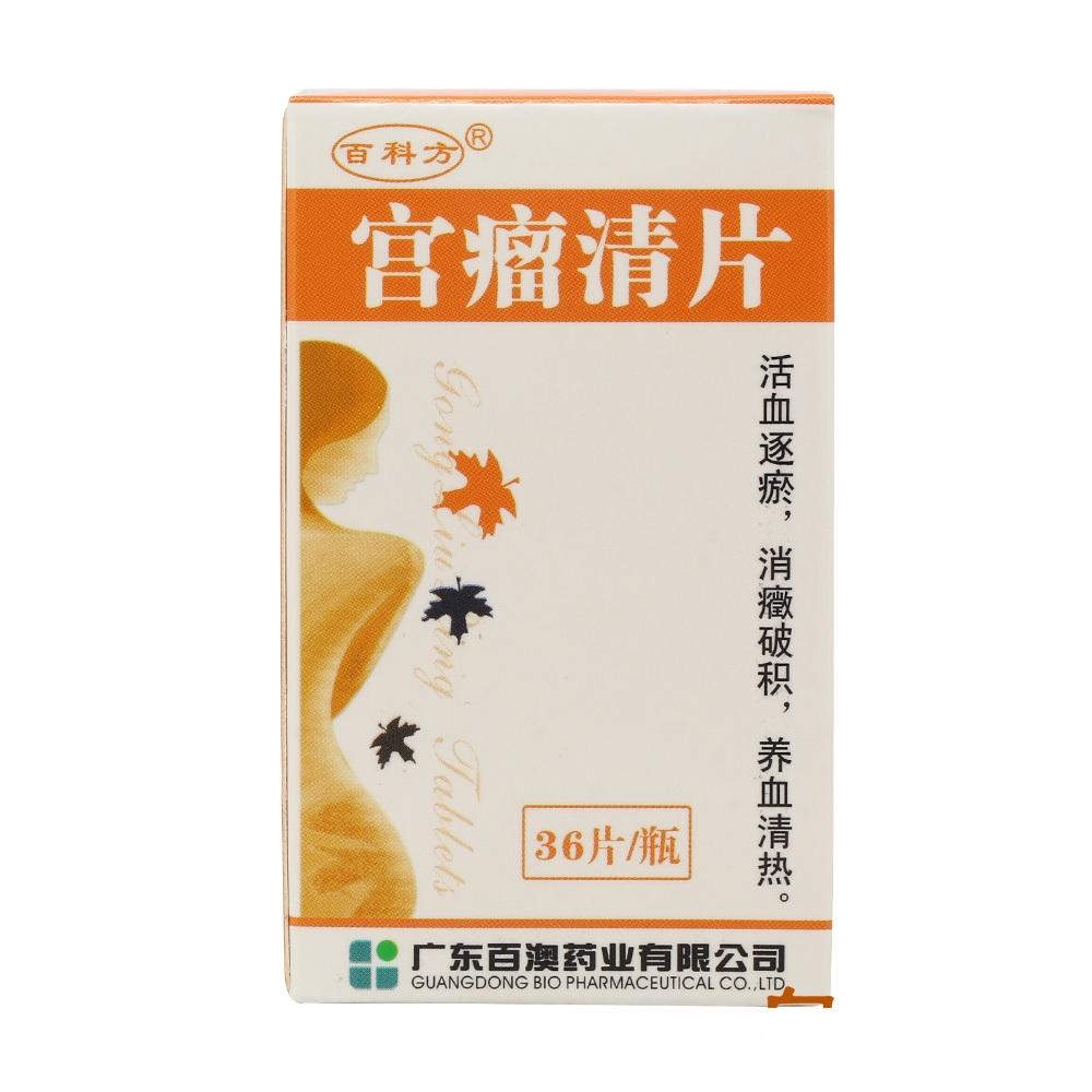 百科方 宫瘤清片 0.4g*36片