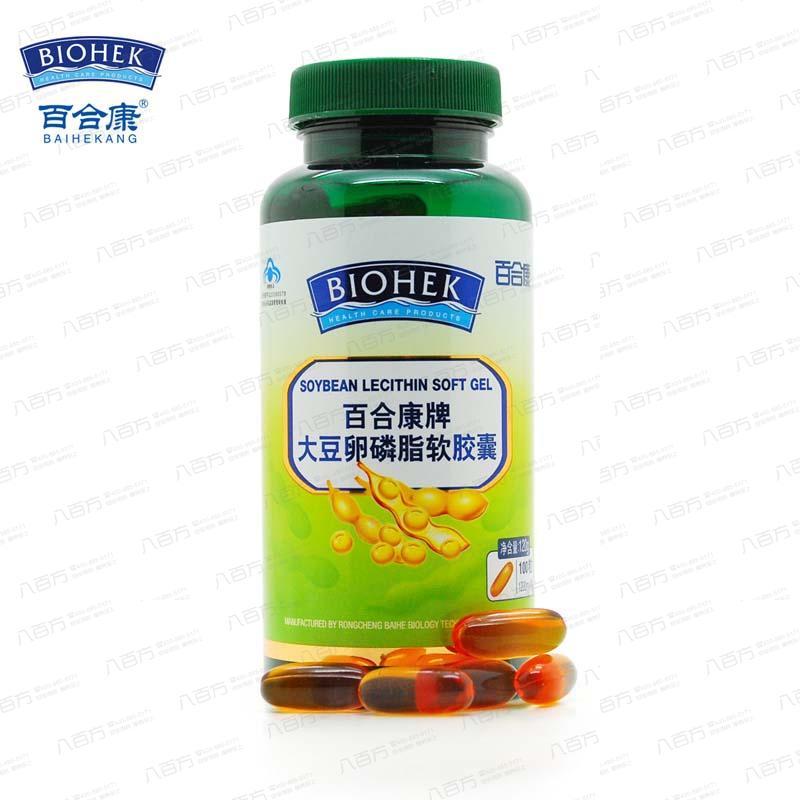 【买3赠2】百合康大豆卵磷脂软胶囊 辅助降血脂 1.2gx100粒