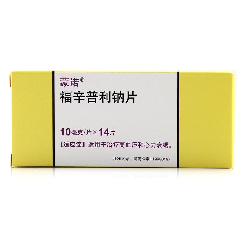 【蒙諾】福辛普利鈉片(14片裝)