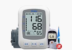 海尔电子血压计