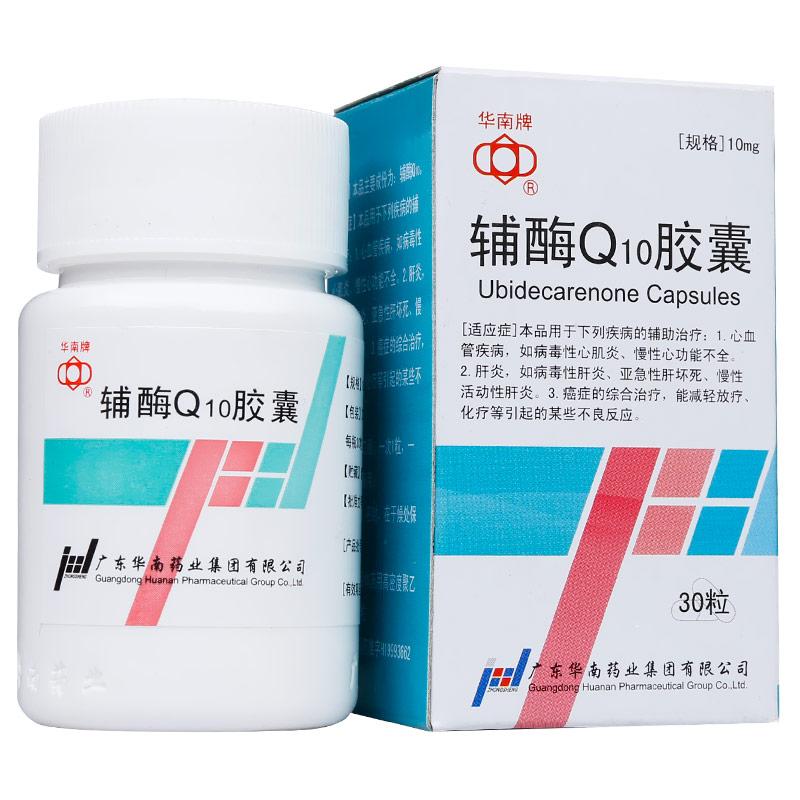 華南 輔酶Q10膠囊