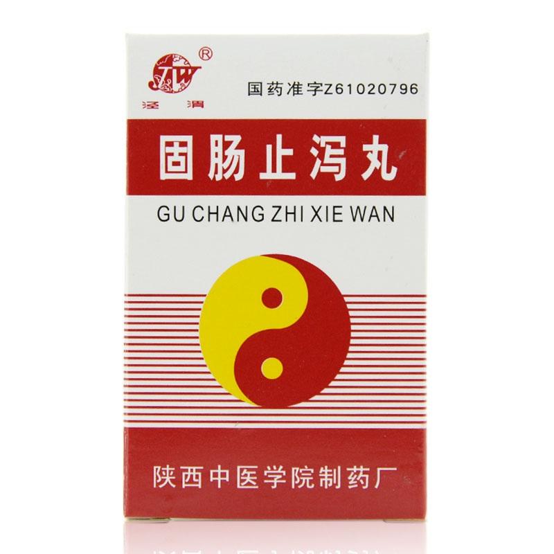 【泾渭】 固肠止泻丸 (30克)