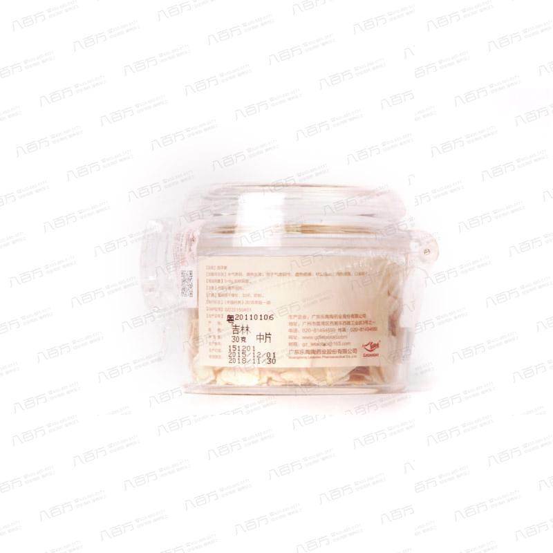 乐陶陶 西洋参片 吉林长白山天然软支切片含片 30g/瓶