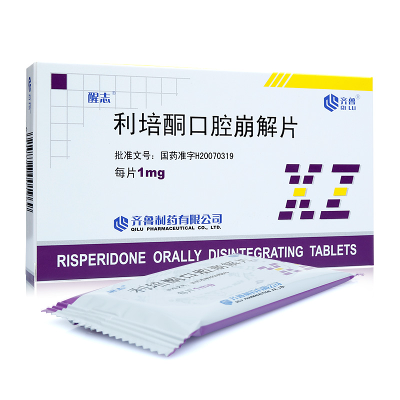 利培酮口腔崩解片(1mgx10片x2板/盒) - 齐鲁制药无限公司
