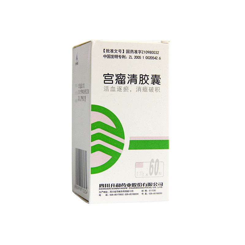升和 宫瘤清胶囊 0.37g*60粒