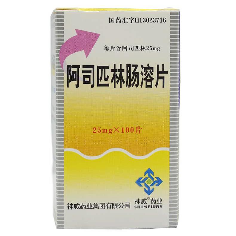 神威 阿司匹林肠溶片