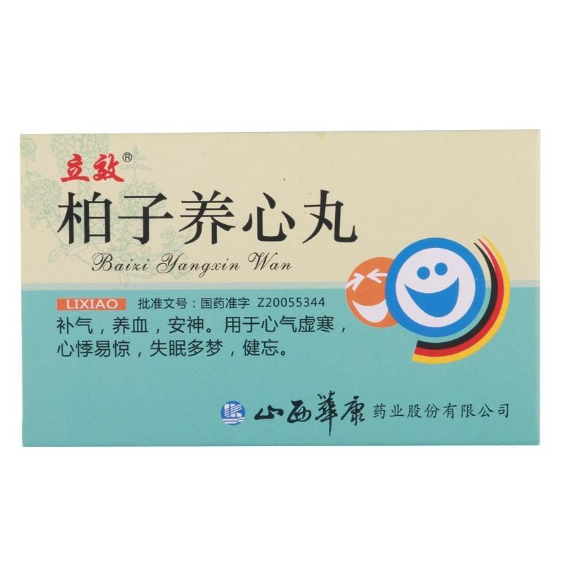 华康 柏子养心丸 6gx6袋/盒