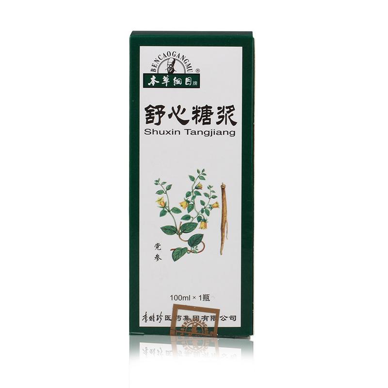 本草纲目  舒心糖浆  100ml*1瓶/盒 补益心气,活血化瘀。