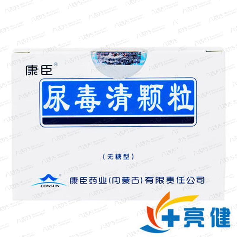 康臣 尿毒清颗粒 5g*15袋/盒  广州康臣药业有限公司