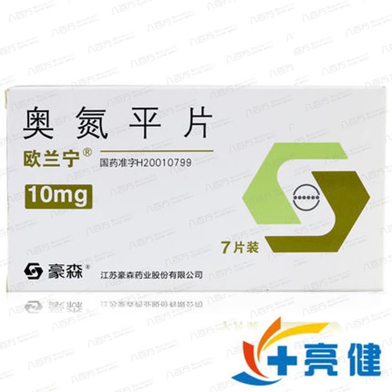 欧兰宁 奥氮平片 江苏豪森药业股份有限公司
