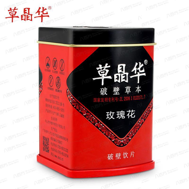 草晶华--玫瑰花破壁饮片--中山市中智中药饮片有限公司