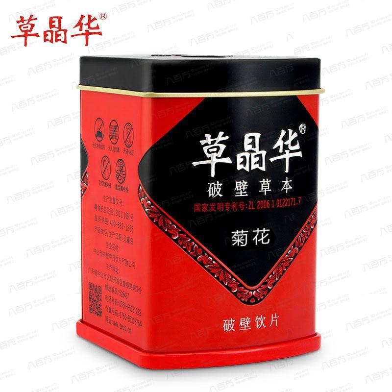 草晶华--菊花破壁饮片--中山市中智中药饮片有限公司