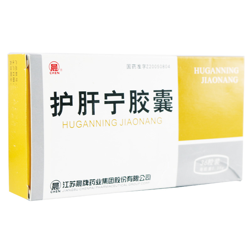 护肝宁胶囊