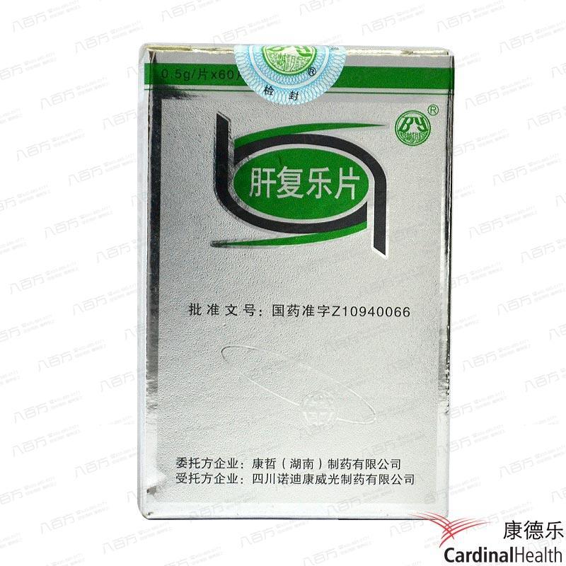 肝复乐片 0.5g*60片 康哲(湖南)制药有限公司