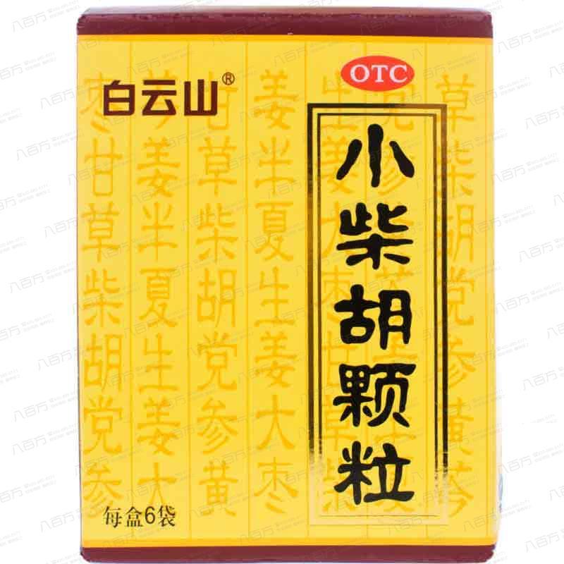 白云山 小柴胡颗粒 6袋/盒 广州白云山光华制药股份有限公司