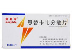 慢性乙型肝炎治疗