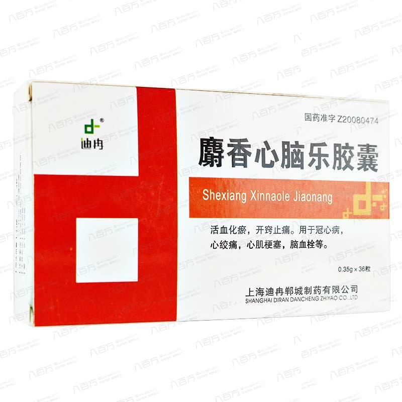 麝香心脑乐胶囊36粒 国药准字Z20080474 剂型:胶囊剂 上海迪冉郸城制药有限公司