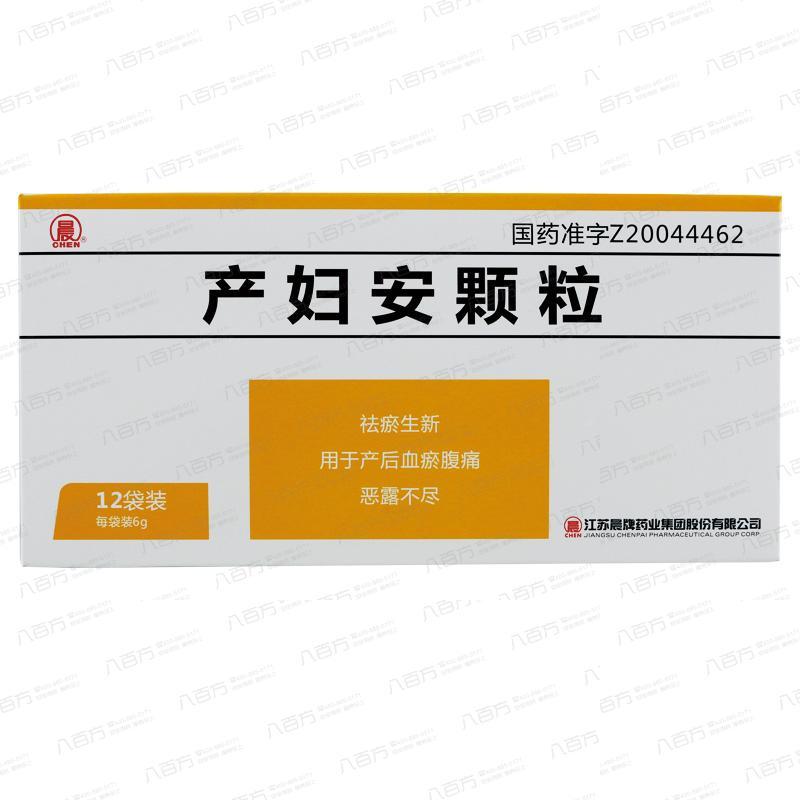 晨 产妇安颗粒-江苏晨牌药业集团股份有限公司