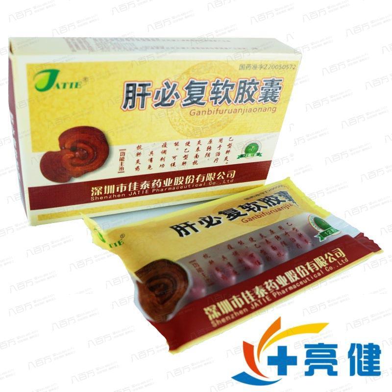 佳泰 肝必复软胶囊 0.5g*12粒*2盒-深圳市佳泰药业-抗肝炎药