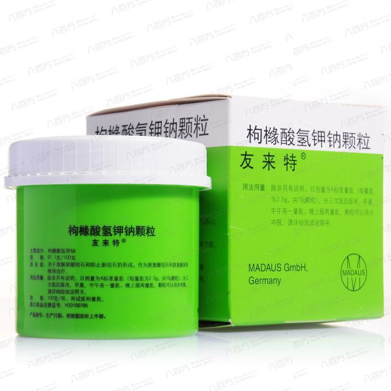 友来特 枸橼酸氢钾钠颗粒 97.1g/100g  治疗胱氨酸结石和胱氨酸尿、尿酸结石