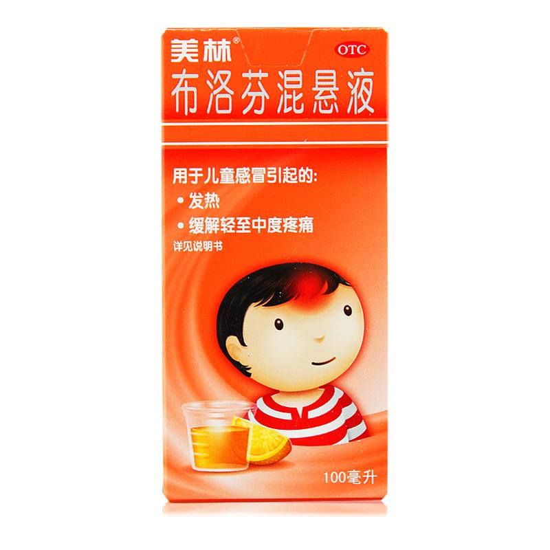 【美林】 布洛芬混悬液 (100毫升 儿童型)