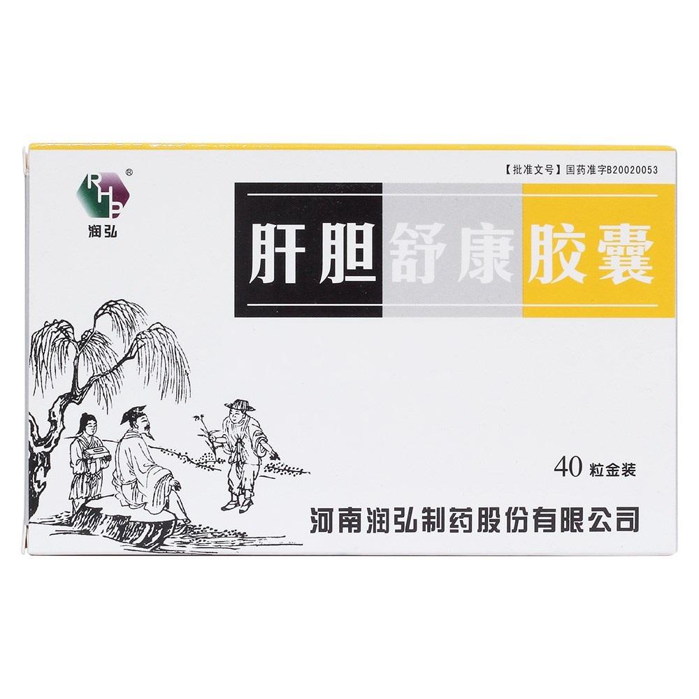【润弘】 肝胆舒康胶囊 (40粒装)-羚锐
