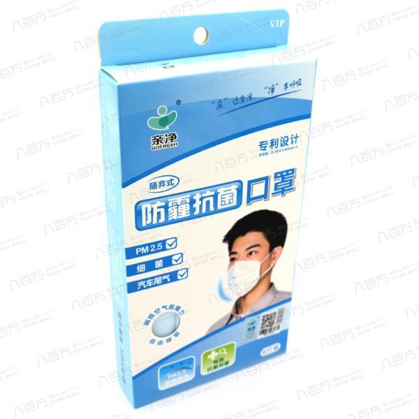 防霾抗菌口罩(一次性)男士(蓝色)