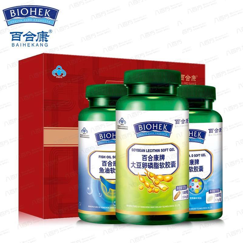 百合康 辅助降血脂组合 鱼油100粒+卵磷脂100粒 加送钙维D100粒 节日礼盒