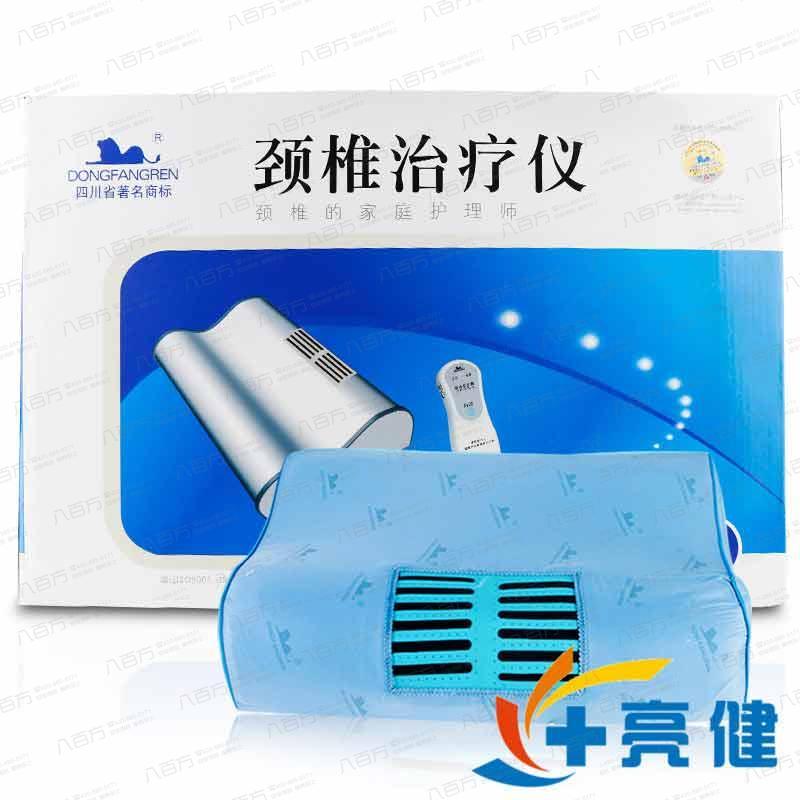 东方人颈椎治疗仪JZCD-5 颈椎痛按摩牵引器治疗枕家用