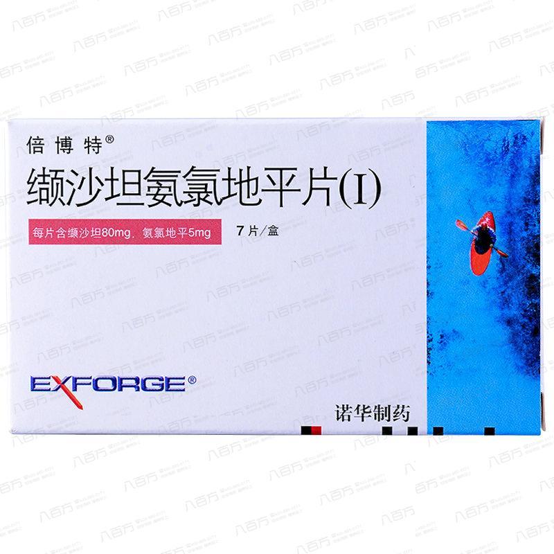 倍博特/缬沙坦氨氯地平片(Ⅰ)