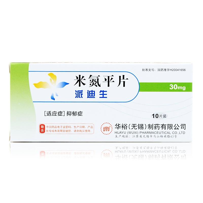 【派迪生】 米氮平片 (10片裝)-無錫華裕制藥