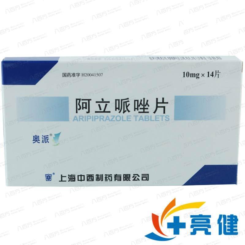 【奥派】阿立哌唑片(10mg*14片*10盒)精神分裂  上海中西制药有限公司