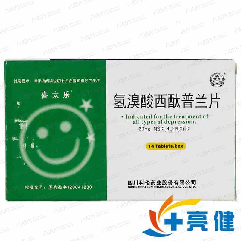 喜太乐 氢溴酸西酞普兰片 20mg*14片/盒  四川科伦药业股份有限公司